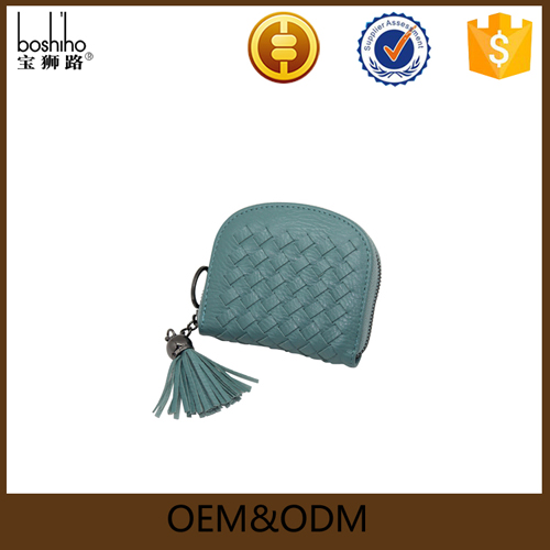 Fashion-leather-woven-zipper-women-cosmetic-bag.